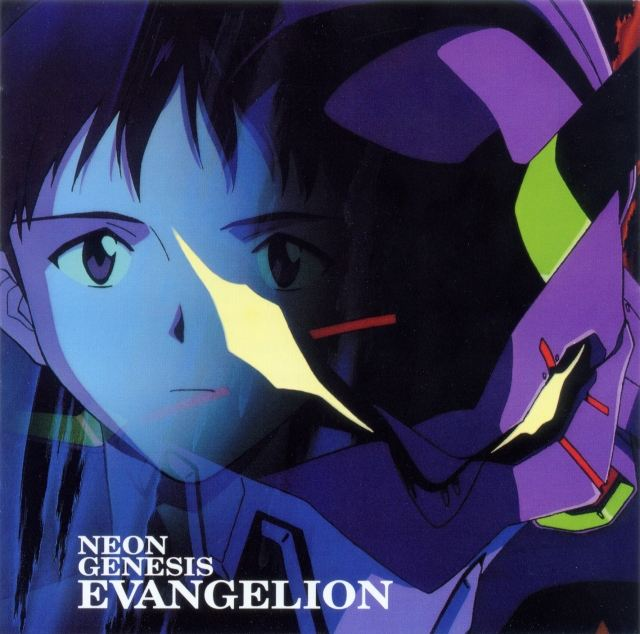 neon genesis evanglion thesis of a cruel angel