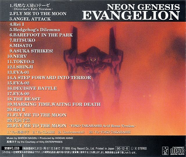 neon genesis evangelion cruel angel thesis mp3