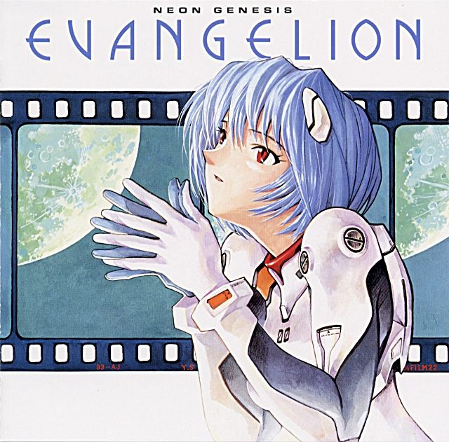 Neon genesis evangelion cruel angel thesis