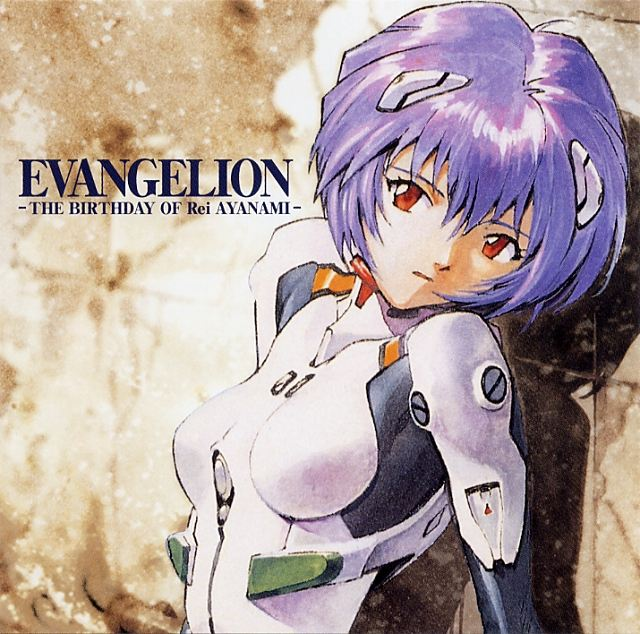 Music of Neon Genesis Evangelion - Neon Genesis Evangelion Wiki